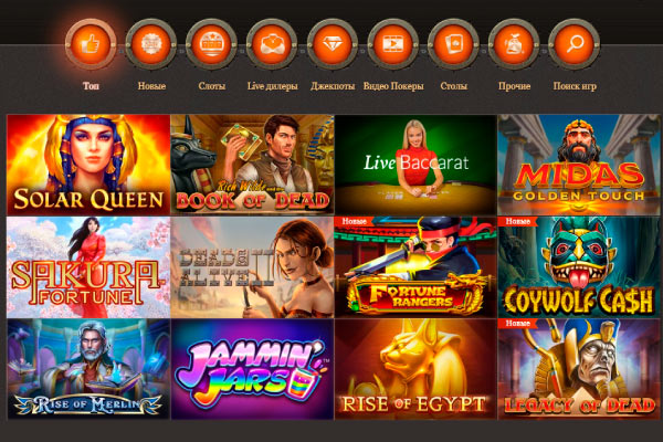 Джой казино автоматы на деньги заработок денег через онлайн казино