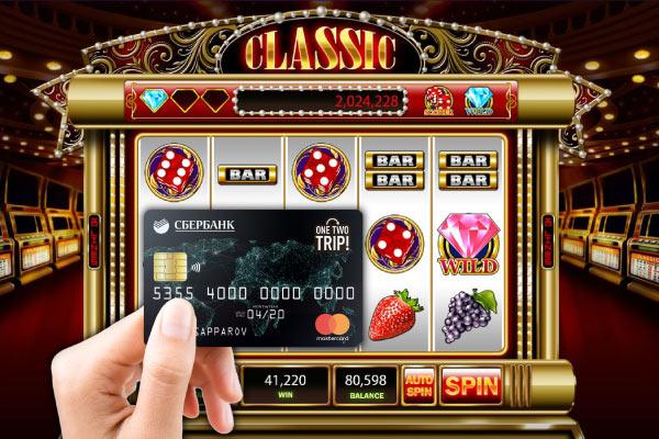 Как выиграть деньги в игровые автоматы